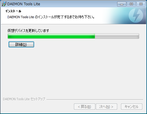 DEAEMON Tools Step 090