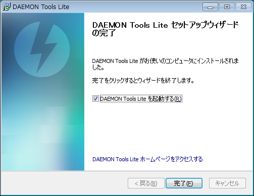 DEAEMON Tools Step 100